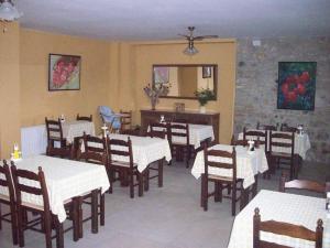 Can Mas, Загородные дома  Сант-Педро-Пескадор - big - 16