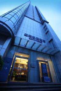 Yi-Wu Commatel Hotel, Hotely  Kanton - big - 1