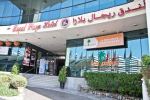 Regal Plaza Hotel, Hotel  Dubai - big - 17