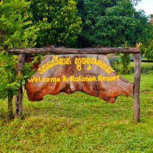 Ratanak Resort, Rezorty  Banlung - big - 33