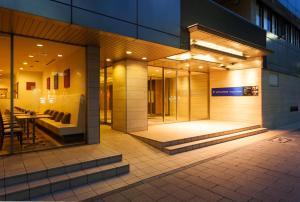 HOTEL MYSTAYS Nagoya Sakae, Hotely  Nagoya - big - 33