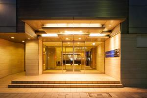 HOTEL MYSTAYS Nagoya Sakae, Hotely  Nagoya - big - 32