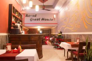 Royal Guest House, Affittacamere  Phnom Penh - big - 1