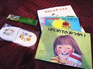 HOTEL MYSTAYS Nagoya Sakae, Hotely  Nagoya - big - 40