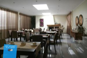 Hotel America, Отели  Порту - big - 21