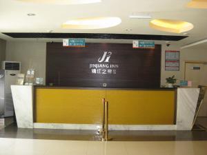 Jinjiang Inn - Hangzhou Economic-Technological Development Area, Szállodák  Hangcsou - big - 45