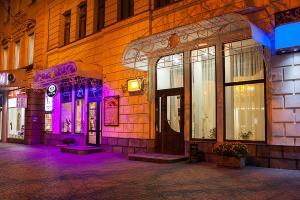 Astoria Lux, Hotel  Dnipro - big - 43