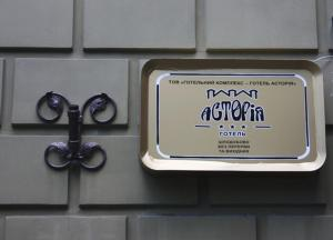 Astoria Lux, Hotel  Dnipro - big - 34