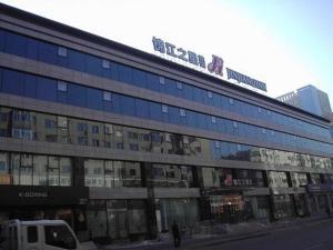Jinjiang Inn Shenyang Xingshun Street, Отели  Шэньян - big - 1