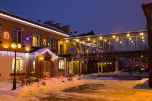 Спа-отель Староямская, Торжок