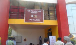 Toshali Pushpagiri, Szállodák  Bhakur - big - 12