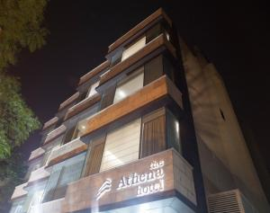 Hotel Athena, Hotels  New Delhi - big - 17