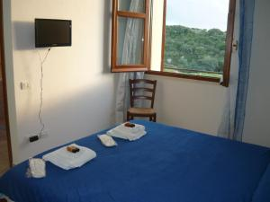 Perdas Antigas, Bed and Breakfasts  Marrùbiu - big - 11