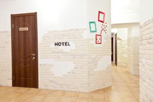 Babushka Doll Hotel, Hotel  Mosca - big - 48
