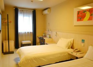 Jinjiang Inn - Hangzhou Economic-Technological Development Area, Szállodák  Hangcsou - big - 5