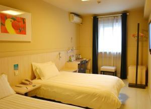 Jinjiang Inn - Hangzhou Economic-Technological Development Area, Szállodák  Hangcsou - big - 44