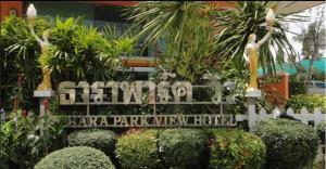 Tharapark View Hotel