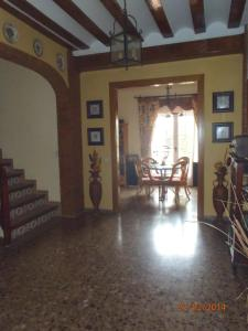 Casa Rural El Jarral