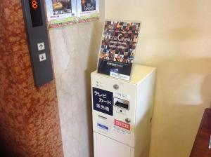 Regalo Hotel Hiroshima, Отели эконом-класса  Хиросима - big - 24