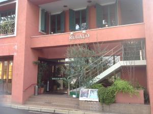 Regalo Hotel Hiroshima, Отели эконом-класса  Хиросима - big - 1
