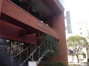 Regalo Hotel Hiroshima, Отели эконом-класса  Хиросима - big - 17