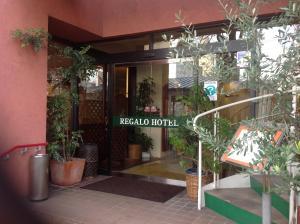 Regalo Hotel Hiroshima, Отели эконом-класса  Хиросима - big - 18