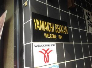 Yamaichi Bekkan, Ryokans  Miyajima - big - 46