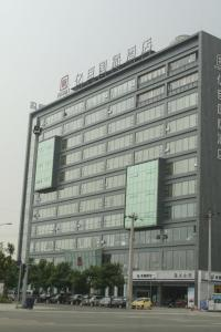 Chengdu Essen International Hotel, Отели  Чэнду - big - 15