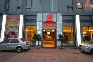 Chengdu Essen International Hotel, Отели  Чэнду - big - 19