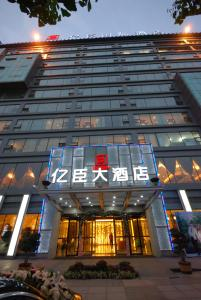 Chengdu Essen International Hotel, Отели  Чэнду - big - 9