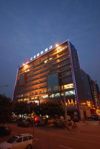 Chengdu Essen International Hotel, Отели  Чэнду - big - 26