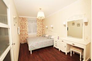 Apartment in the Centre of City, Ferienwohnungen  Dnipro - big - 3