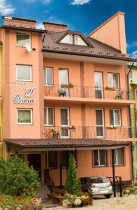 Hotel u Olega, Hotels  Truskavets - big - 1