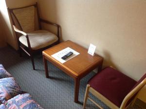 Miyajima Hotel Makoto, Szállodák  Mijadzsima - big - 23