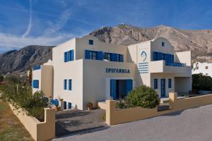 Hotel Irigeneia (Perissa)