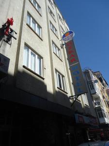 Отель Hotel Ozkar, Мерсин (Средиземноморский регион)