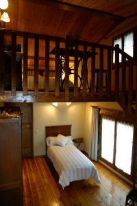 Casa Rural Cal Rei, Vidiecke domy  Lles - big - 19