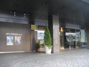 Hotel Mielparque Tokyo, Hotels  Tokio - big - 55