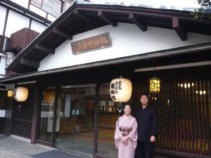 Seikiro Ryokan Historical Museum Hotel, Рёканы  Miyazu - big - 77