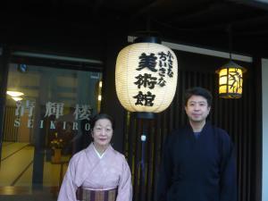 Seikiro Ryokan Historical Museum Hotel, Рёканы  Miyazu - big - 39