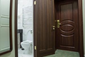 Ar Nuvo Hotel, Hotels  Karagandy - big - 5