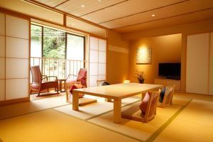Yuraku Kinosaki Spa & Gardens, Ryokans  Toyooka - big - 2