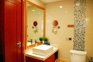 Xi'an Qu Jiang Yin Zuo Hotel, Hotely  Xi'an - big - 10