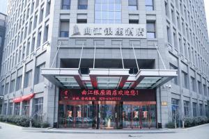 Xi'an Qu Jiang Yin Zuo Hotel, Hotely  Xi'an - big - 1