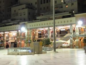 Kfar Saba View Apartment, Apartmány  Kefar Sava - big - 2