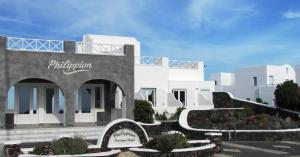 Philippion Boutique Hotel(Fira)