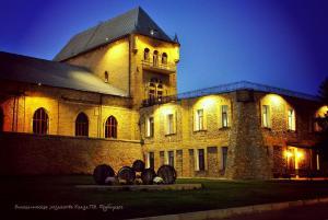 Винодельческое Хозяйство Князя П.Н. Трубецкаго, Мини-гостиницы  Новая Каховка - big - 1