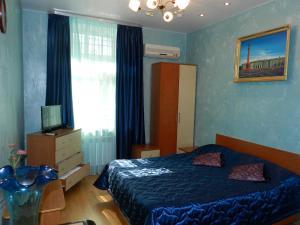 Guest House na Slobodskoy, Affittacamere  San Pietroburgo - big - 8