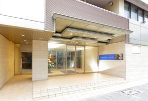HOTEL MYSTAYS Nagoya Sakae, Hotely  Nagoya - big - 9