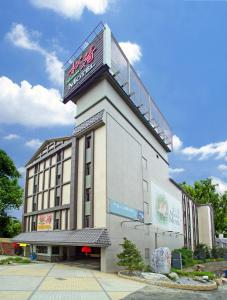 Matsuni Motel, Мотели  Чжунли - big - 56